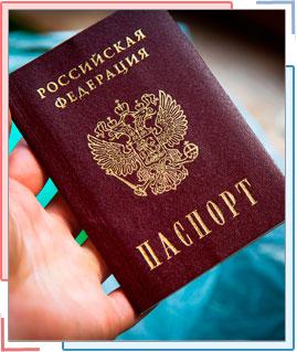 Экзамен для мигрантов на гражданство РФ